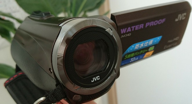 JVC Everio GZ-R300