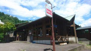 今庄レストラン365