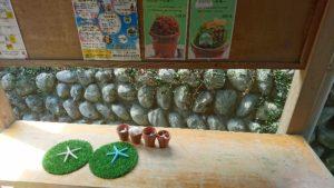 藤枝陶芸センター