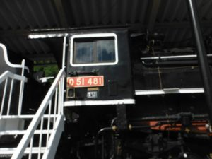 SLD51481