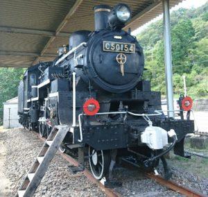SLC50154蒸気機関車