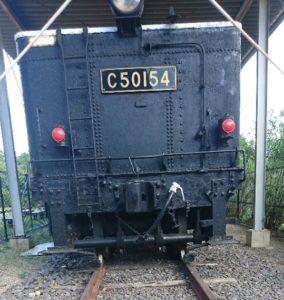 C50154関ロッジ