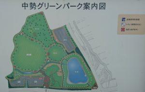 中勢グリーンパーク案内図
