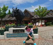 松阪牛オブジェベルファーム
