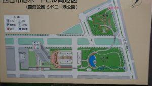 四日市港ポートビル周辺案内図