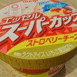 スーパーカップストロベリーチーズ