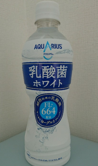 Aquarius乳酸菌ホワイト