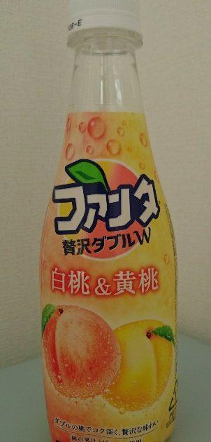 ファンタ贅沢ダブル白桃&黄桃