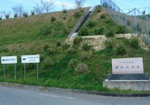 上川町遊歩道公園