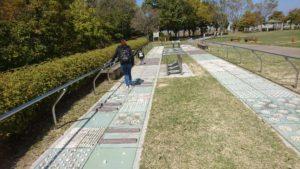 上川遊歩道公園