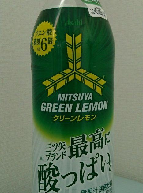三ツ矢グリーンレモン