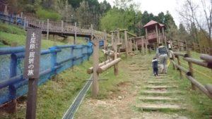 青少年旅行村