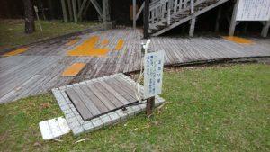 向井ヶ浜遊パーク