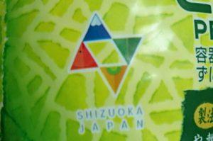 shizuoka japan