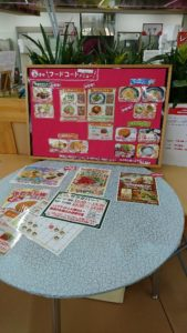 朝津味フードコート