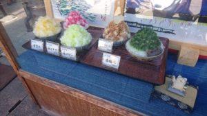 おかげ横丁 団五郎茶屋