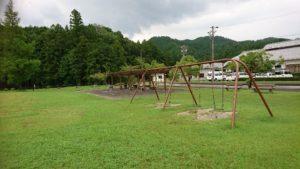 ゆとりの丘公園遊具