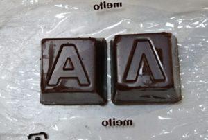 アルファベットチョコレート名糖