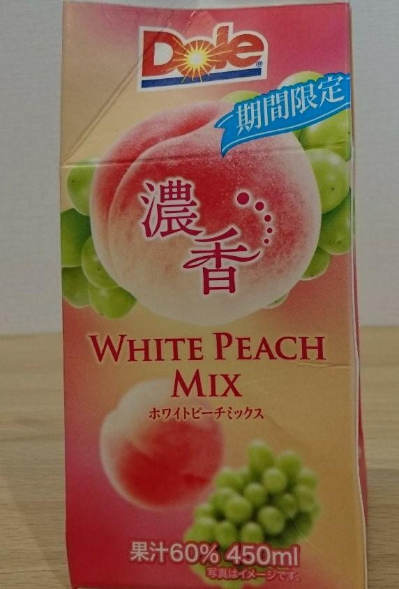 ドール濃香ホワイトピーチミックス