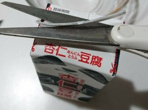 カルディパンダ杏仁豆腐