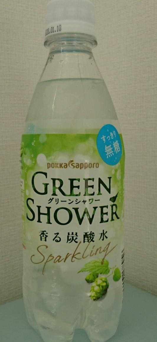 グリーンシャワー香る炭酸水