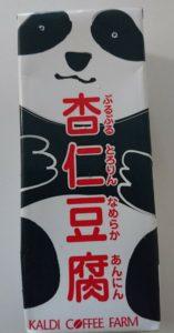 カルディコーヒーファームパンダ杏仁豆腐