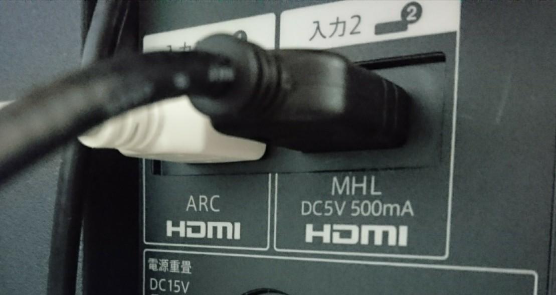 ワンダフルチャンネルHDMI