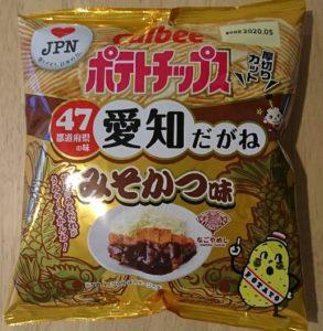 ポテトチップス47都道府県の味