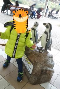 賢島駅ペンギン