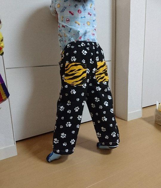 ハンクラ子供ズボン