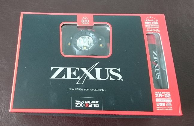 ゼクサスZX-R370