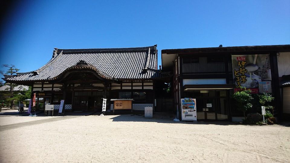浅田家撮影場所高田本山