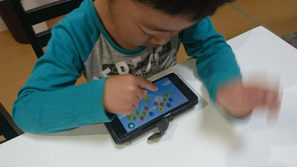 幼児用英単語学習アプリ