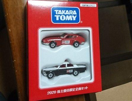 タカラトミー株主優待トミカ