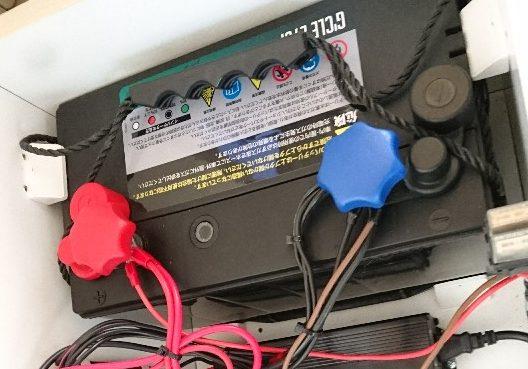 サブバッテリー交換