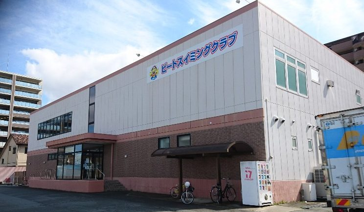 ビートスイミングクラブ松阪