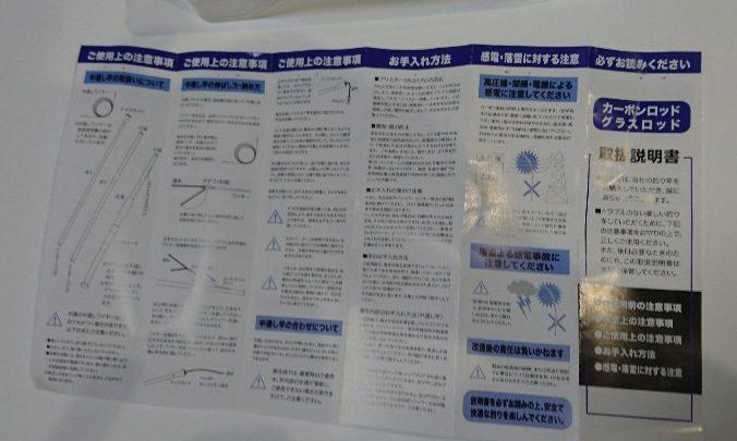 極光万能SET DX360