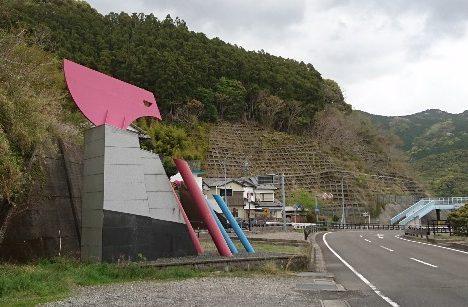 熊野鬼ヶ城