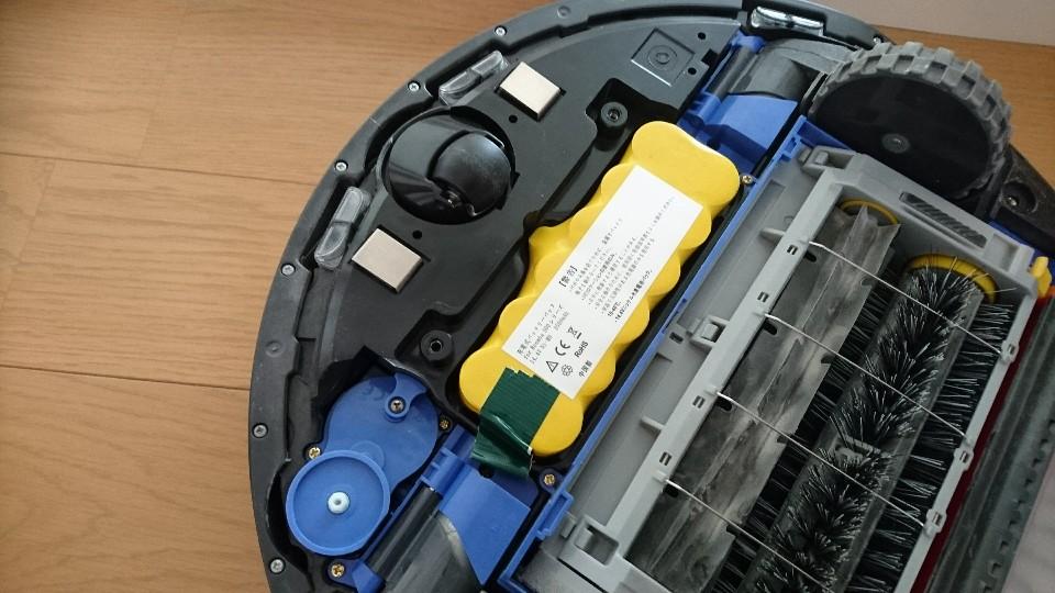 ルンバ互換バッテリー