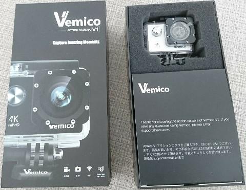 VemicoV1