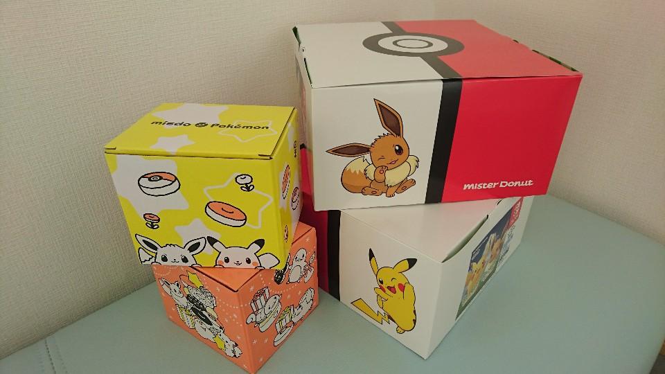 misdo pokemon ウィンターコレクション