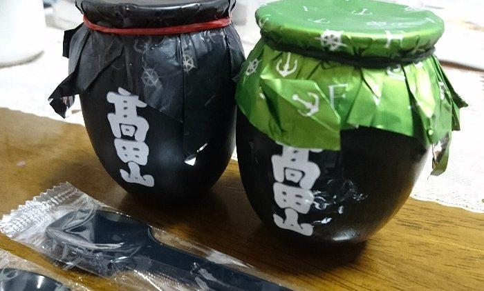 高田本山神戸壺プリンコラボ