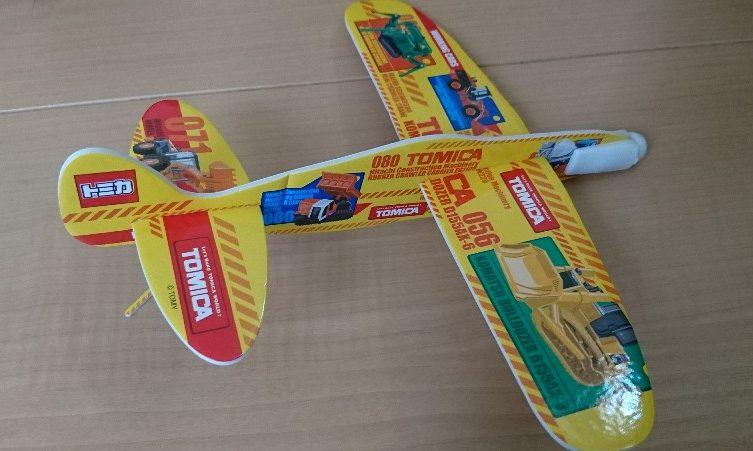 組み立て式ゴム動力飛行機/池田工業